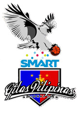 smart-gilas-logo