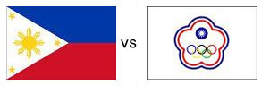 philippines-vs-chinese-taipei