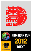 2012-fiba-asia-cup-tokyo-japan
