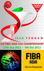2013-fiba-asia-u16-championship