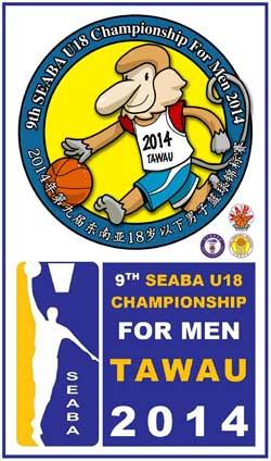 2014 SEABA U18 Championship