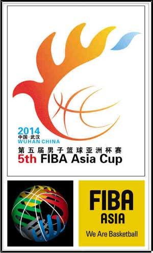 2014 FIBA Asia Cup Wuhan