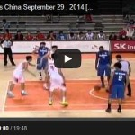 gilas-pilipinas-vs-china-replay-video
