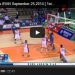 gilas-pilipinas-vs-iran-replay-video