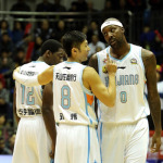 Andray Blatche Xinjiang Flying Tigers
