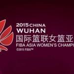 2015-fiba-asia-womens-championship