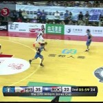 gilas-pilipinas-chinese-taipei-replay-video