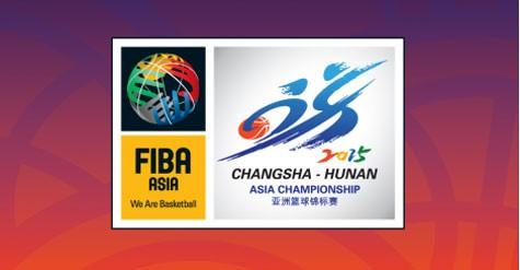 2015 FIBA Asia Championship Schedule