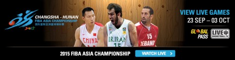 2015 FIBA Asia Championship Livestreaming