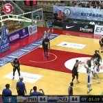 gilas-pilipinas-vs-new-zealand-video