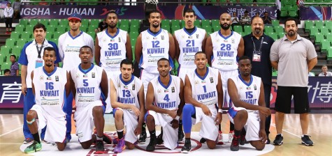 Kuwait National Basketball Team