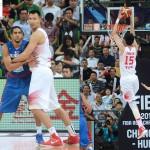 philippines-vs-china-fiba-asia-finals