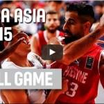 philippines-vs-palestine-fiba-asia-2015-full-game-video