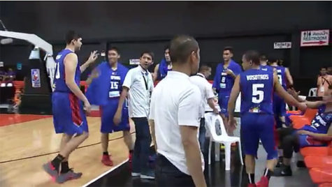 Gilas Cadets vs Singapore