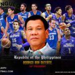 Rodrigo Duterte - Gilas Pilipinas