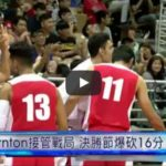 mighty-sports-vs-iran-highlights