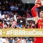 china-fiba-asia-challenge