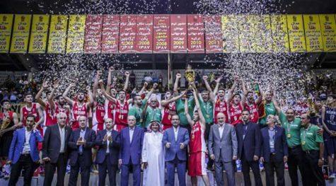 Iran - FIBA Asia U18 Champions
