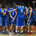 Gilas Pilipinas 2017
