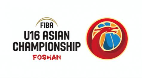 Batang Gilas Schedule for FIBA U16 Asia 2018