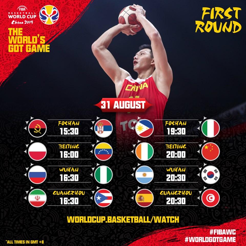 basketball world cup - photo #3